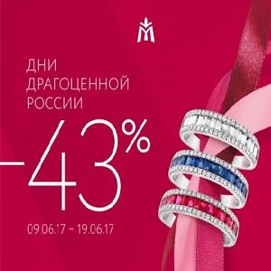 AZeieiILkNc-1-500x375ккв