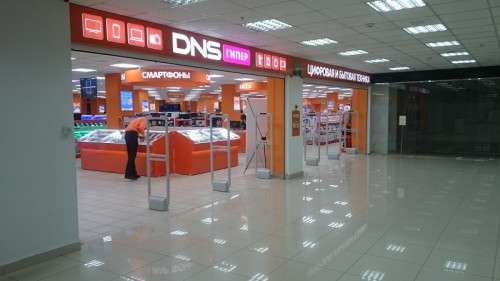 DSC_3999