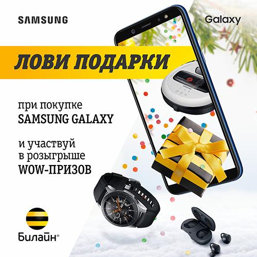 samsung galaxy розыгрыш казань 500x500 01