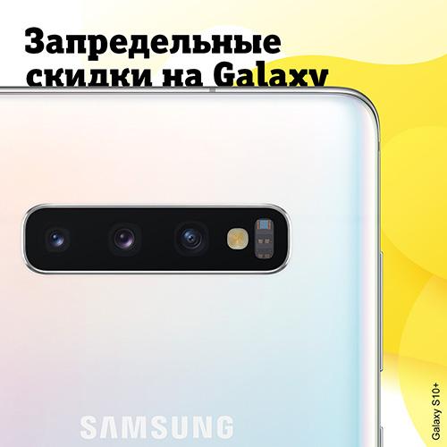 samsung трейдинг соцсети 500x500 01