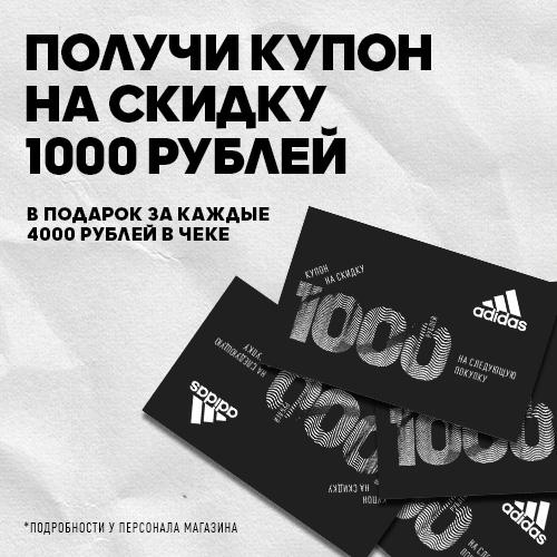 500x500_Bounce_back