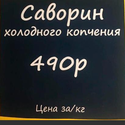 Без-9987имени-1