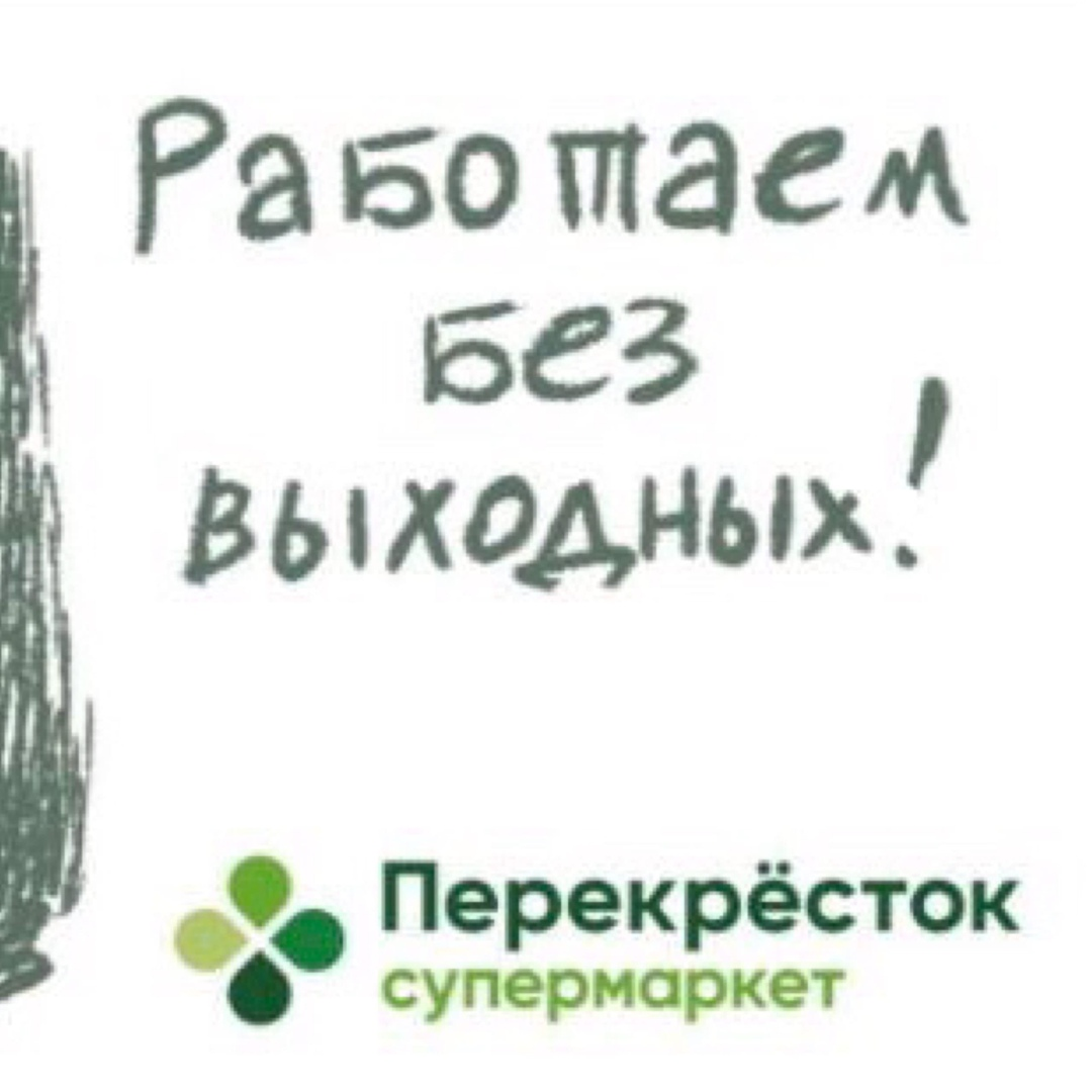 FB-D0UQJOI0